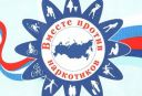Всероссийский месячник антинаркотической направленности и популяризации здорового образа жизни.